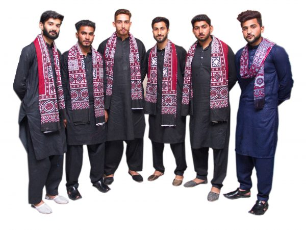 This image has an empty alt attribute; its file name is Ajrak-600x450-1.jpg